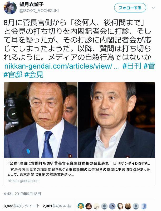 http://livedoor.blogimg.jp/gensen_2ch/imgs/1/d/1dd0c64c.jpg