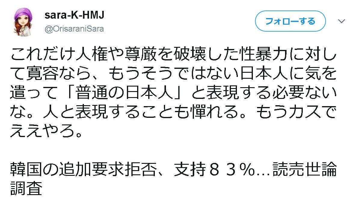 http://livedoor.blogimg.jp/gensen_2ch/imgs/1/d/1df11743.jpg