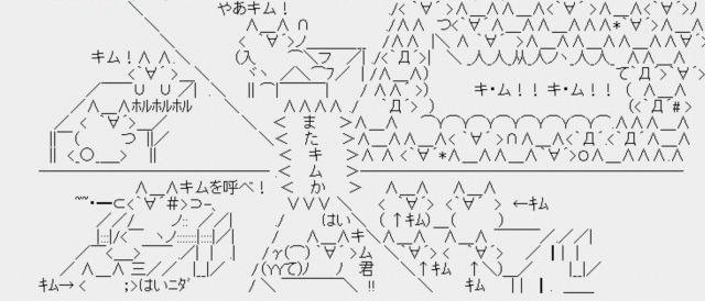http://livedoor.blogimg.jp/gensen_2ch/imgs/1/e/1ed9ab81.jpg