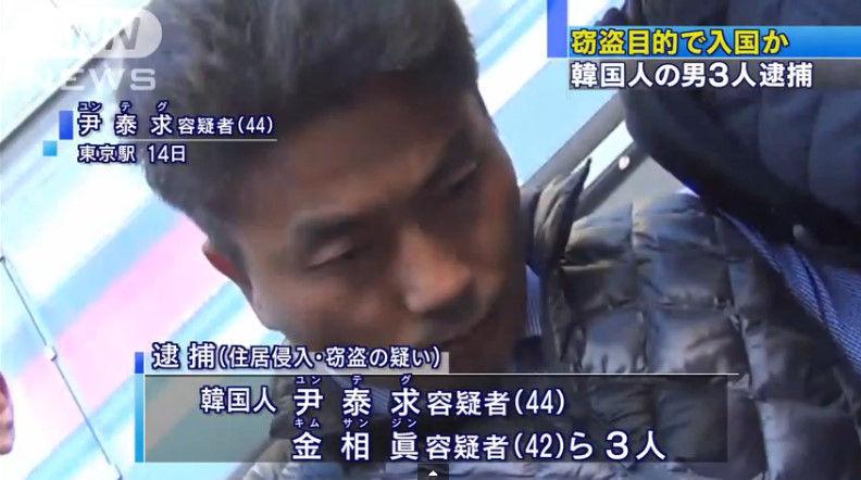 http://livedoor.blogimg.jp/gensen_2ch/imgs/2/1/2120f1bc.jpg