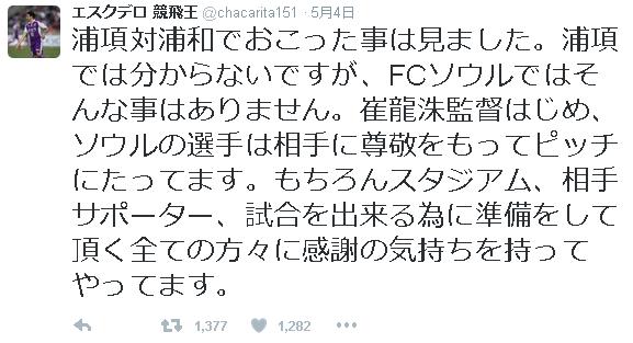 http://livedoor.blogimg.jp/gensen_2ch/imgs/2/2/220801dc.png