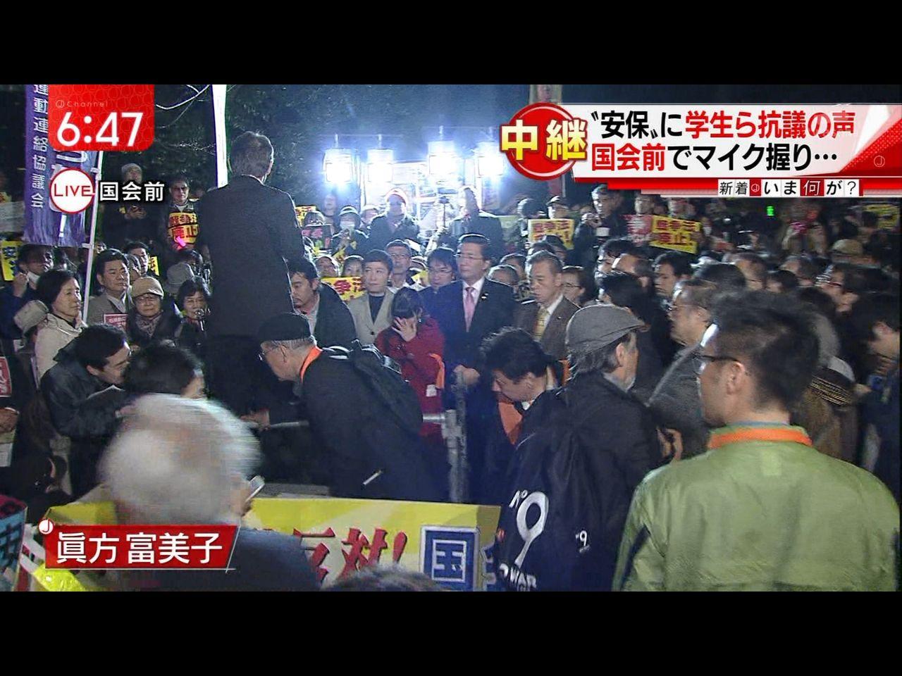 http://livedoor.blogimg.jp/gensen_2ch/imgs/2/2/225f423a.jpg