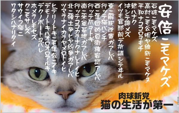 http://livedoor.blogimg.jp/gensen_2ch/imgs/2/5/25a59cc5.jpg