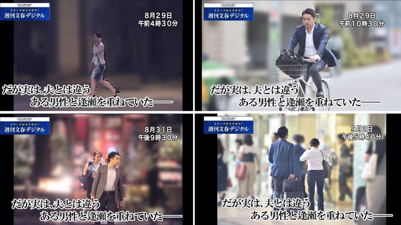 http://livedoor.blogimg.jp/gensen_2ch/imgs/2/7/27a3ca5d.jpg