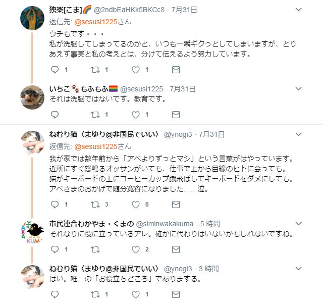 http://livedoor.blogimg.jp/gensen_2ch/imgs/2/7/27ede23c.jpg