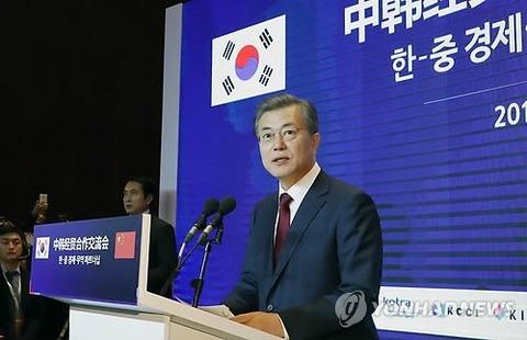 訪中の文大統領が講演 中国を大絶賛「中国は大国、我が国は小国」「中国の夢、全人類と一緒に見る夢になってほしい」
