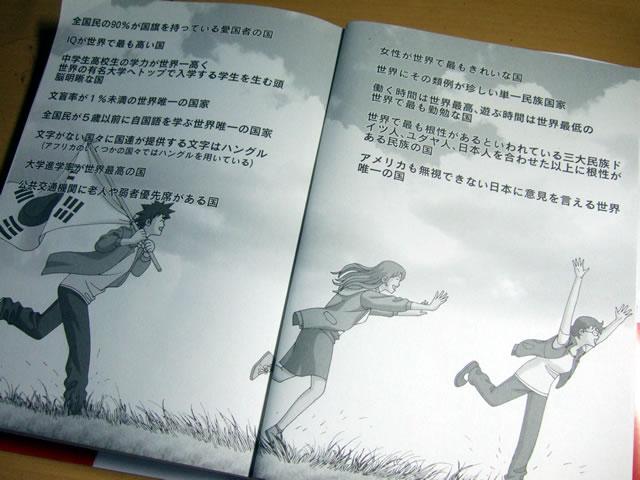 http://livedoor.blogimg.jp/gensen_2ch/imgs/2/b/2bbfb7b2.jpg