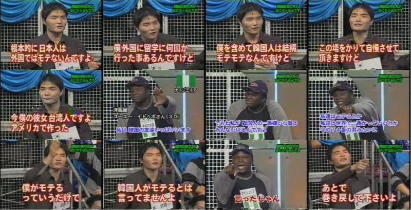 http://livedoor.blogimg.jp/gensen_2ch/imgs/2/c/2c3c40bb.jpg