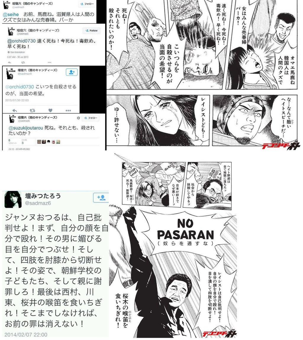 http://livedoor.blogimg.jp/gensen_2ch/imgs/2/f/2f7a3f8f.jpg