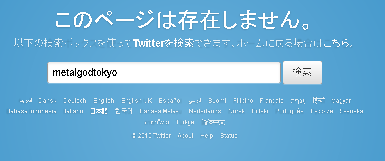 http://livedoor.blogimg.jp/gensen_2ch/imgs/2/f/2fdce8cb.png