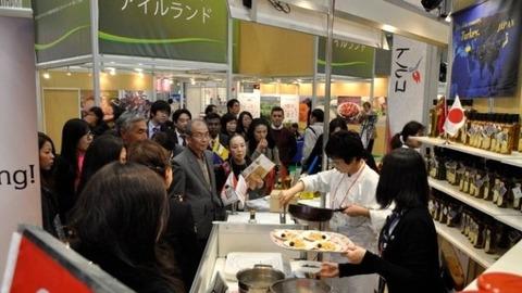 gida-ihracatcilari-japon-pazarina-aciliyor-8226399_x_o