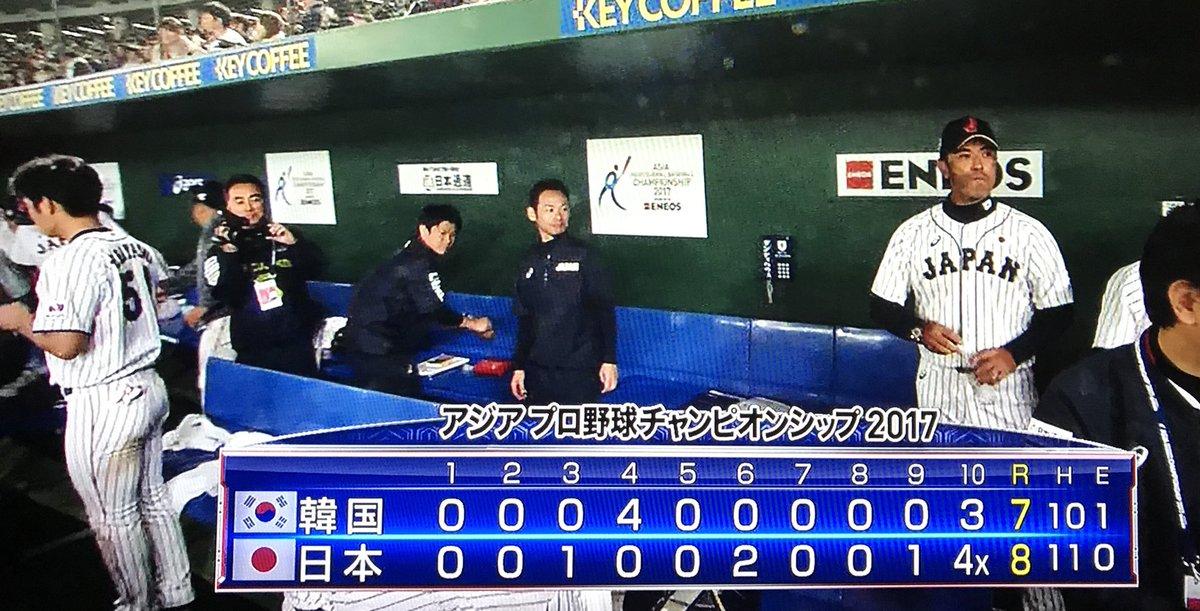 http://livedoor.blogimg.jp/gensen_2ch/imgs/3/3/334d97b0.jpg
