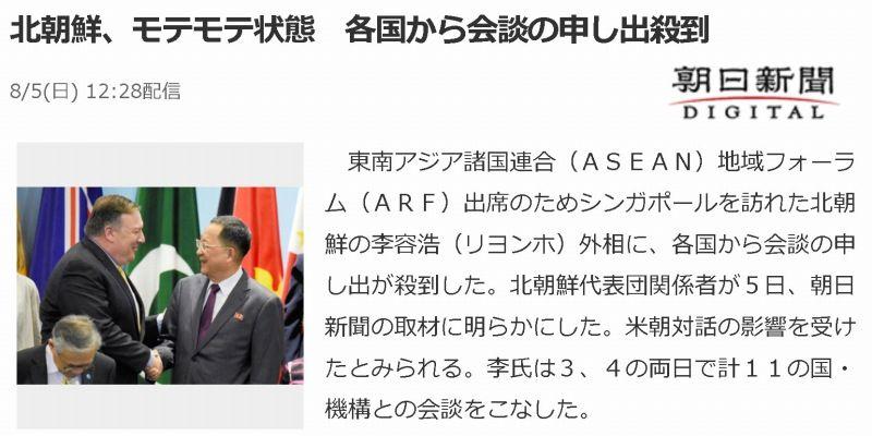 http://livedoor.blogimg.jp/gensen_2ch/imgs/3/4/340fcdb2.jpg