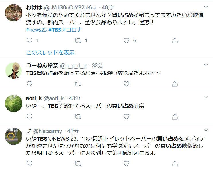 https://livedoor.blogimg.jp/gensen_2ch/imgs/3/5/35b449f6.jpg