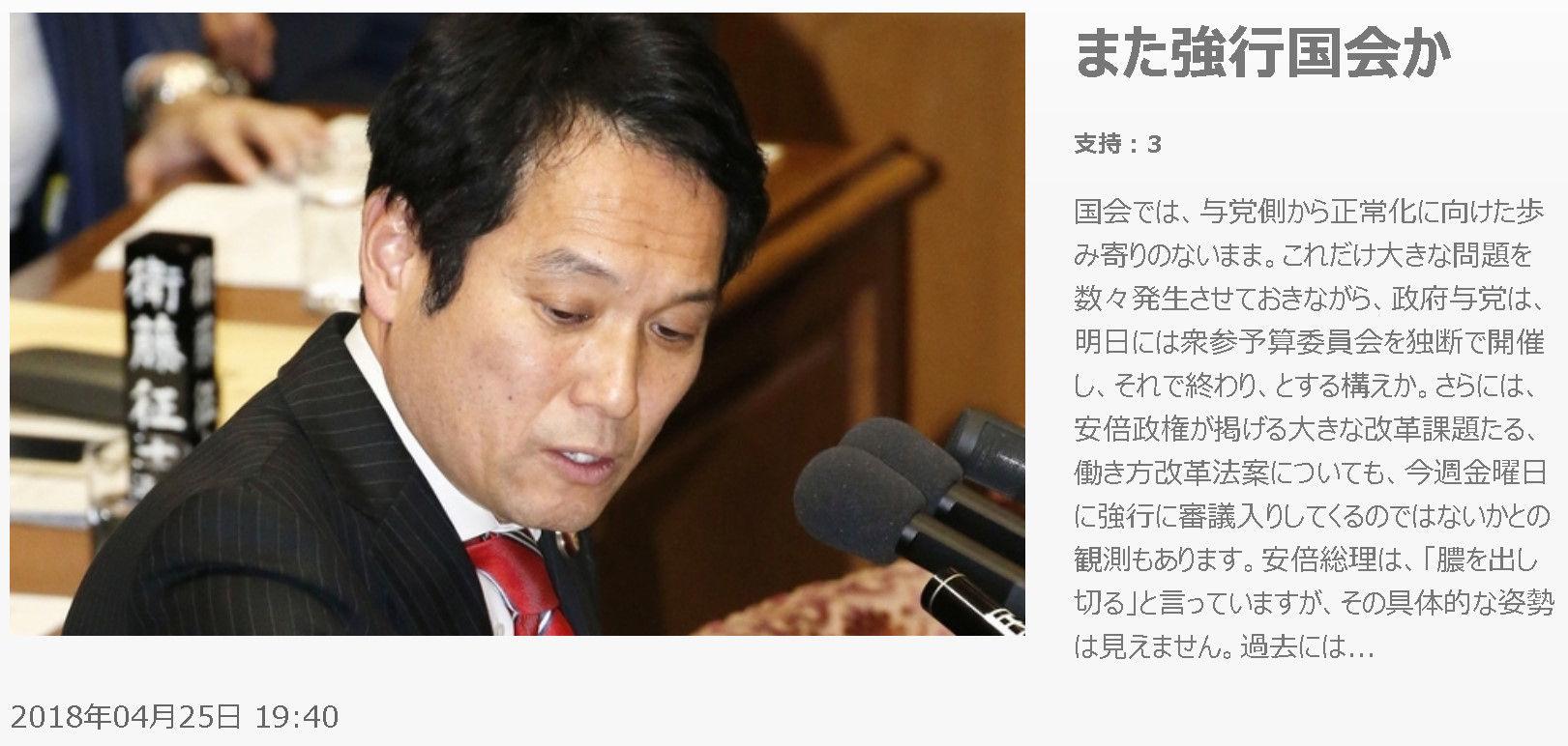 http://livedoor.blogimg.jp/gensen_2ch/imgs/3/6/361a0c91.jpg