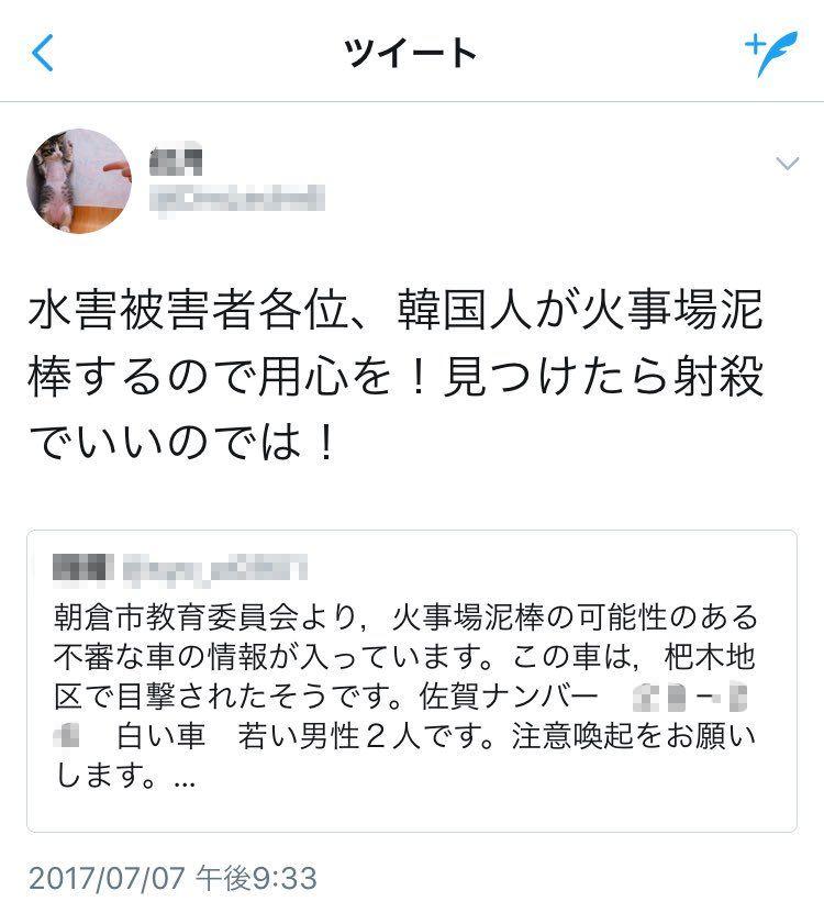 http://livedoor.blogimg.jp/gensen_2ch/imgs/3/6/36e8db77.jpg