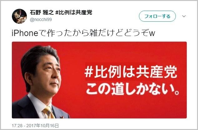 http://livedoor.blogimg.jp/gensen_2ch/imgs/3/7/377773ae.png