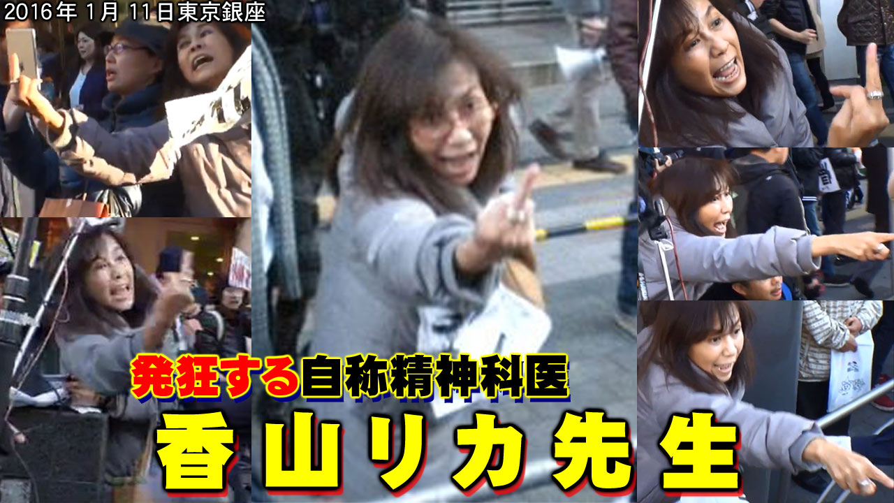 http://livedoor.blogimg.jp/gensen_2ch/imgs/3/8/38632a24.jpg