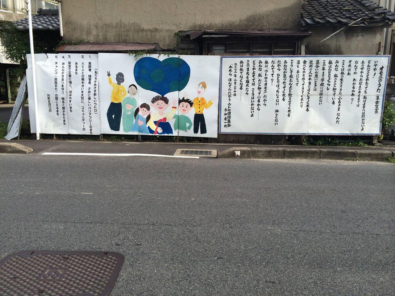 http://livedoor.blogimg.jp/gensen_2ch/imgs/3/9/39db4547.jpg