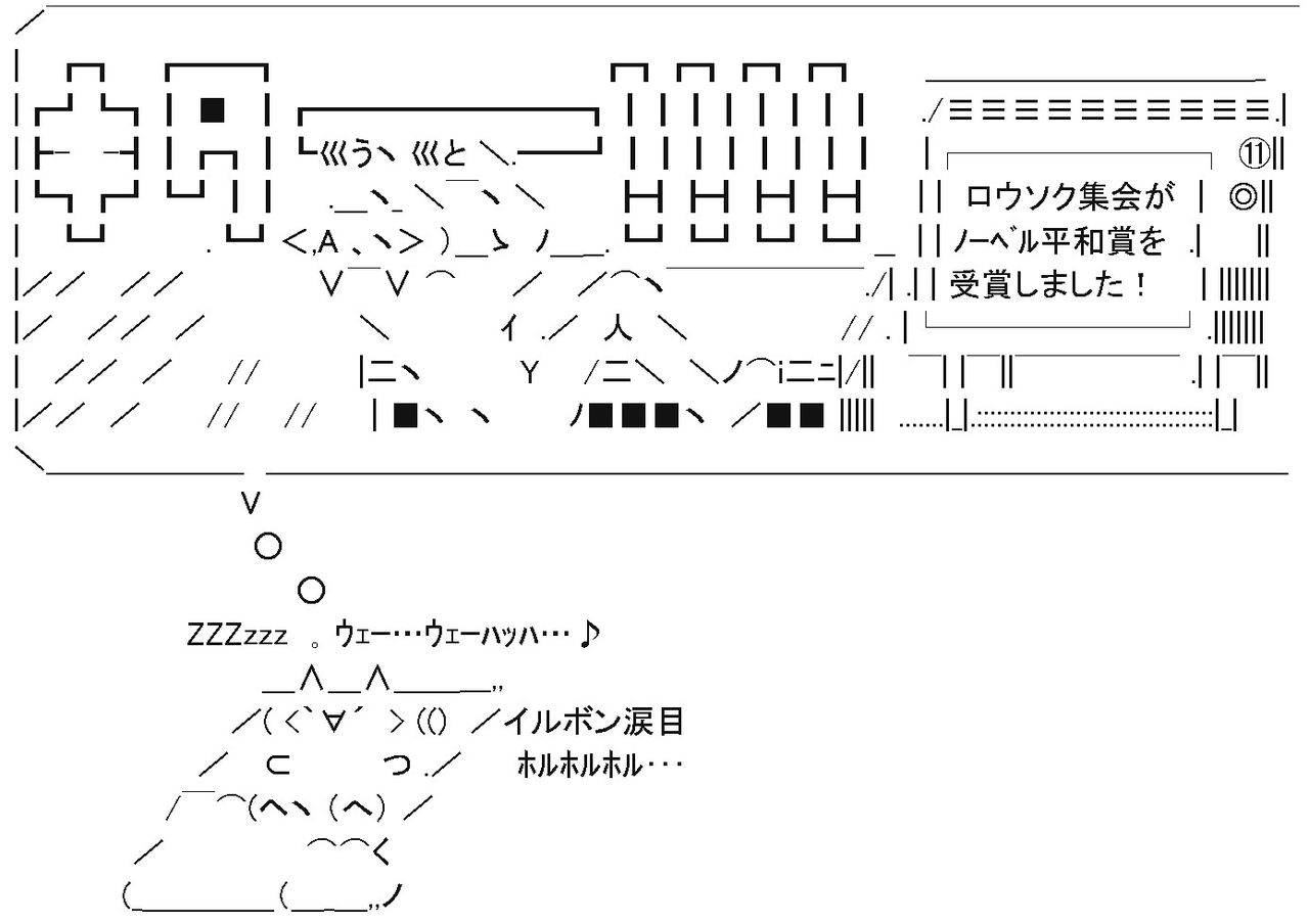 http://livedoor.blogimg.jp/gensen_2ch/imgs/3/b/3be5f9b0.jpg