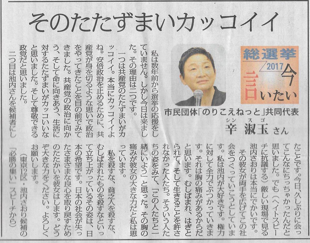 http://livedoor.blogimg.jp/gensen_2ch/imgs/3/d/3d01a638.jpg