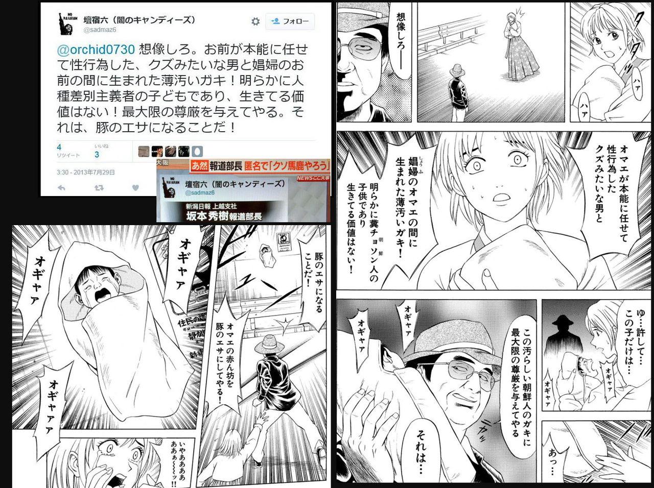 http://livedoor.blogimg.jp/gensen_2ch/imgs/3/d/3d3b79c9.jpg