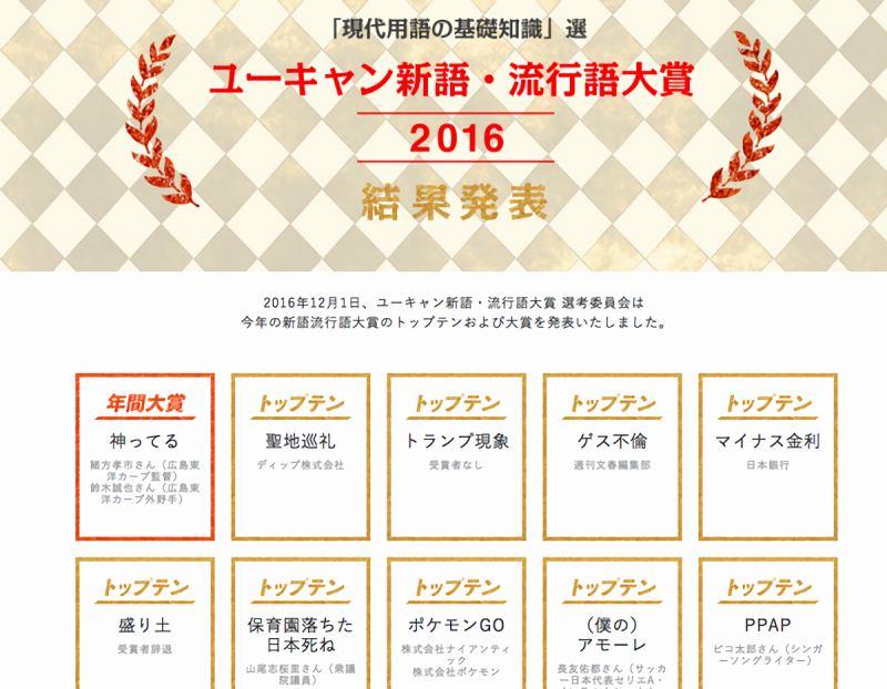 http://livedoor.blogimg.jp/gensen_2ch/imgs/3/d/3d53344c.jpg
