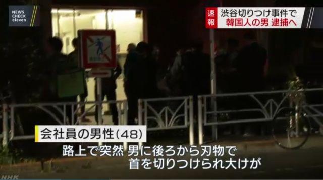 http://livedoor.blogimg.jp/gensen_2ch/imgs/3/d/3dba6352.jpg