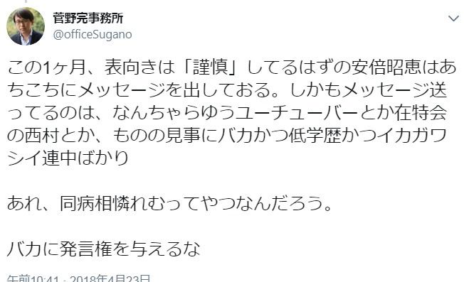 http://livedoor.blogimg.jp/gensen_2ch/imgs/3/e/3ef0e6f3.jpg