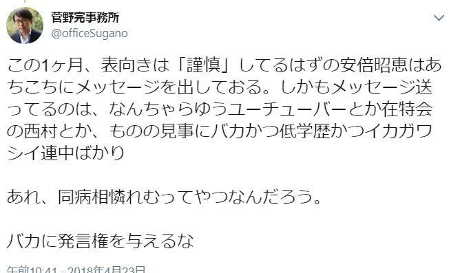 https://livedoor.blogimg.jp/gensen_2ch/imgs/3/e/3ef0e6f3.jpg