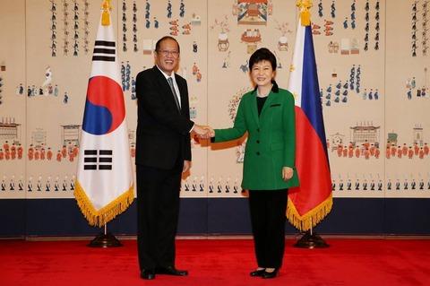 Park Geun-hye and Benigno Aquino III