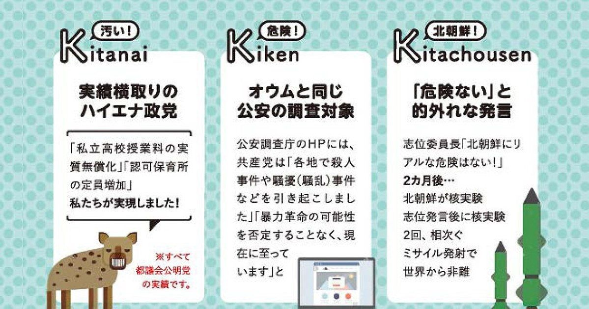 http://livedoor.blogimg.jp/gensen_2ch/imgs/4/1/41f64063.jpg
