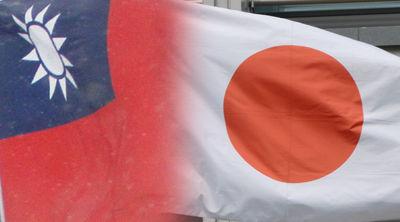 taiwan_japan_flag_400
