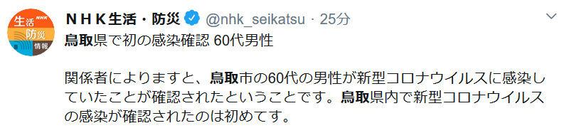 https://livedoor.blogimg.jp/gensen_2ch/imgs/4/3/43934e41.jpg