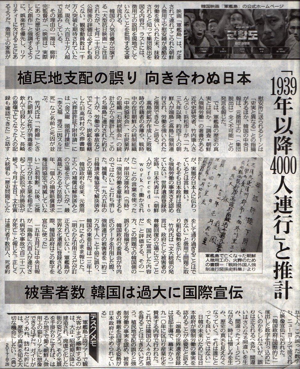 http://livedoor.blogimg.jp/gensen_2ch/imgs/4/4/441ac047.jpg