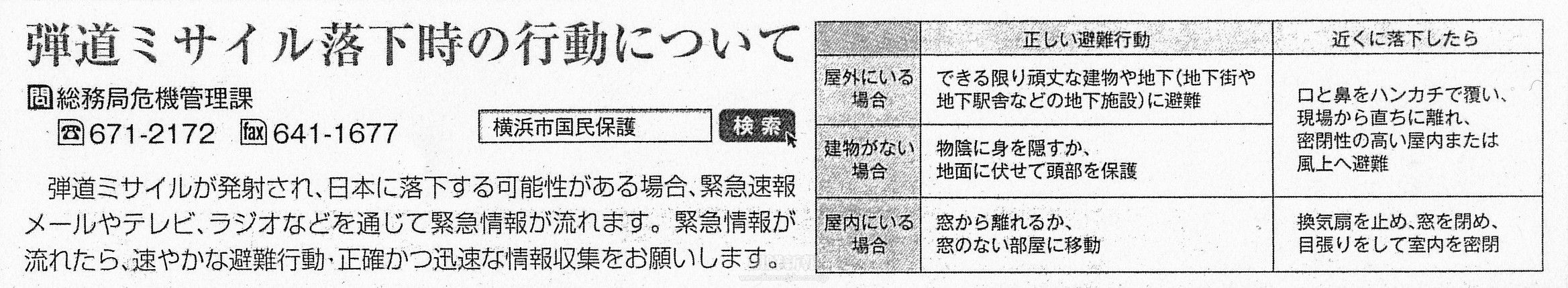 http://livedoor.blogimg.jp/gensen_2ch/imgs/4/6/46824f68.jpg