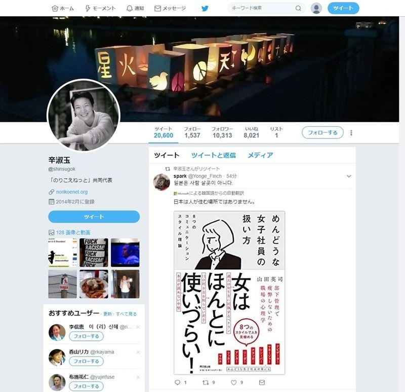 http://livedoor.blogimg.jp/gensen_2ch/imgs/4/8/48afe000.jpg