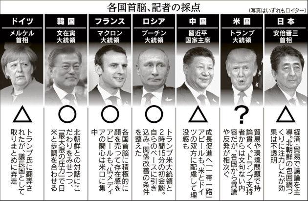 http://livedoor.blogimg.jp/gensen_2ch/imgs/4/9/49126e61.jpg