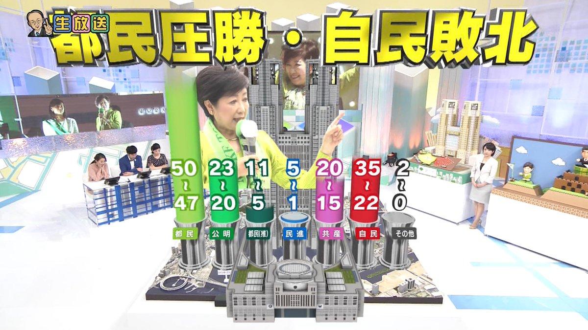 http://livedoor.blogimg.jp/gensen_2ch/imgs/4/9/49fd9b70.jpg