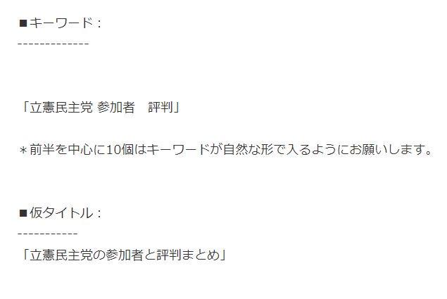 http://livedoor.blogimg.jp/gensen_2ch/imgs/4/e/4e040cff.jpg