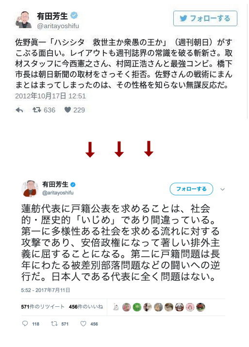 http://livedoor.blogimg.jp/gensen_2ch/imgs/4/e/4e0c69bc.jpg