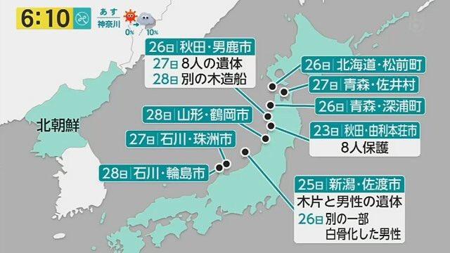http://livedoor.blogimg.jp/gensen_2ch/imgs/4/e/4e2b2e3b.jpg