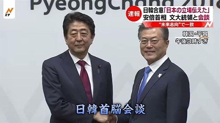 http://livedoor.blogimg.jp/gensen_2ch/imgs/4/e/4e8224b5.jpg