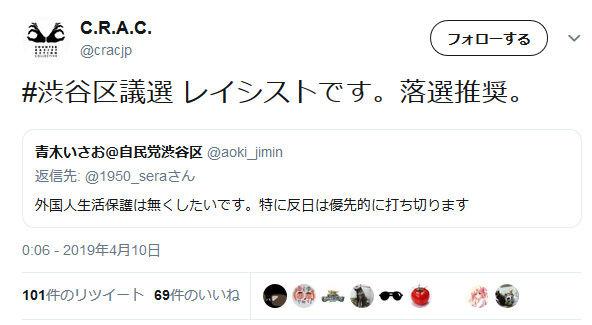 https://livedoor.blogimg.jp/gensen_2ch/imgs/4/f/4fbf0dd8.jpg