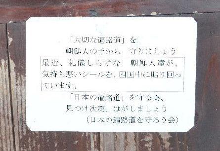 bandicam 2014-04-09 19-45-08-684