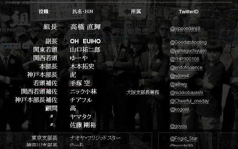 http://livedoor.blogimg.jp/gensen_2ch/imgs/5/1/51d0d64e.jpg
