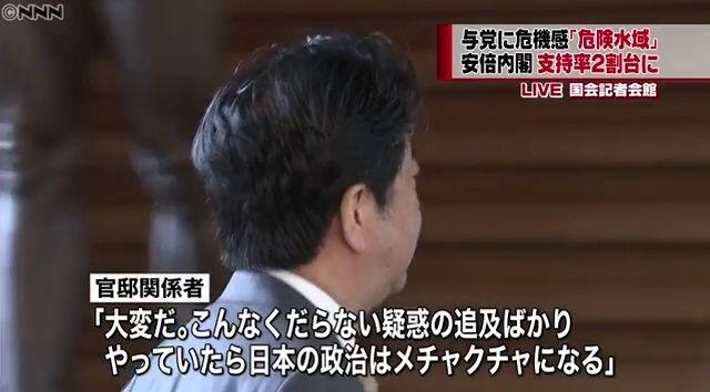 http://livedoor.blogimg.jp/gensen_2ch/imgs/5/a/5a923b75.jpg