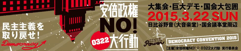 http://livedoor.blogimg.jp/gensen_2ch/imgs/5/b/5b9a5b53.jpg