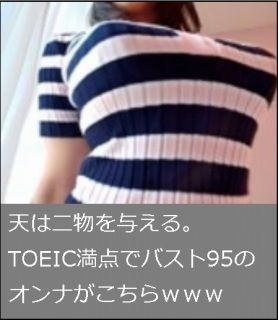 s-bandicam 2016-10-09 02-51-50-942