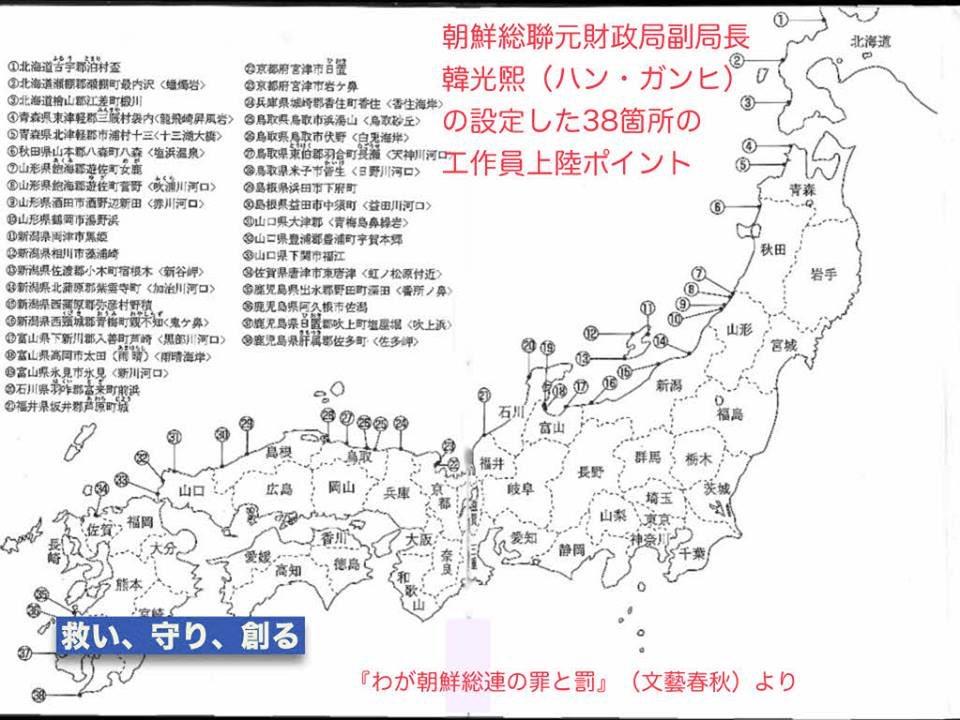 http://livedoor.blogimg.jp/gensen_2ch/imgs/5/d/5d712d5f.jpg